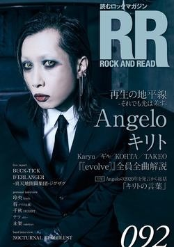 ROCK AND READ 092【キリト/Angelo】