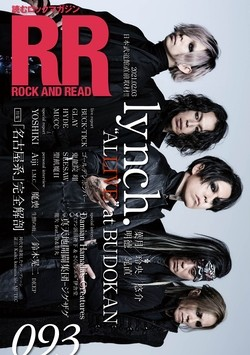 ROCK AND READ 093【lynch.】
