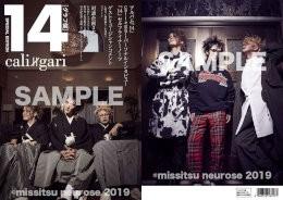 14【グラフ盤】