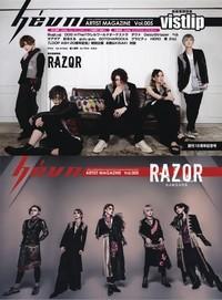 hevn Vol.005【vistlip / RAZOR】