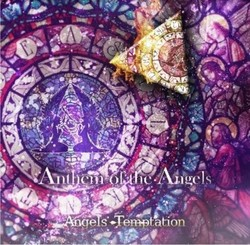 Anthem of the Angels