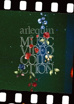 MUSIC VIDEO COLLECTION ※お取り寄せ商品