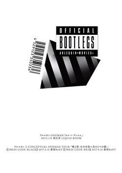 ARLEQUIN MOVIE OFFICIAL BOOTLEGS「カルペ・ディエム」&「嘘と影-自分を保つ為の2つの顔-」