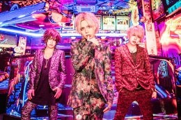 PSYCHEDELIC【TYPE-A】