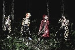 百舌鳥-MOZU-【A-TYPE】