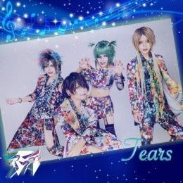メルヘン少女/Tears【Tears盤(Btype)】