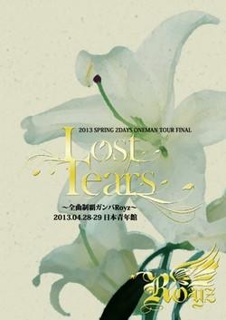 「Lost Tears〜全曲制覇ガンバRoyz〜」〜2013.04.28-29 日本青年館〜  ※お取り寄せ商品