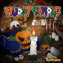 MUDDY CANDLE【Dtype(通常盤)】