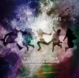 BEST ALBUM 2015~2018 -THANK YOU FOR MYCLONE-【メモリアルパッケージ限定盤】