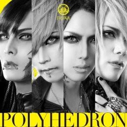 Polyhedron【TYPE-B】