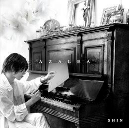 AZALEA【WHITE ver.】