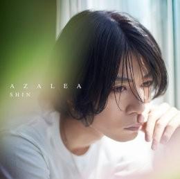 AZALEA【PINK ver.】