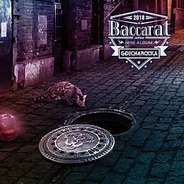 Baccarat【通常盤】