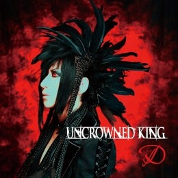 UNCROWNED KING【TYPE-B(通常盤)】