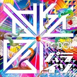パライゾ【TYPE B】