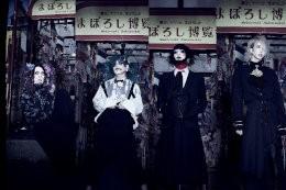 ぐるぐる流出音源集【サイレン盤】
