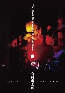 有村竜太朗 TOUR2019 「デも/demo #2」-Road Show-
