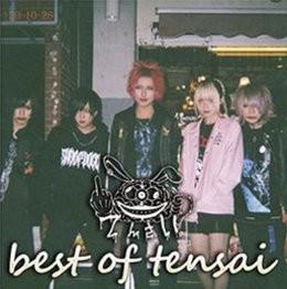 BEST OF TENSAI【Btype】