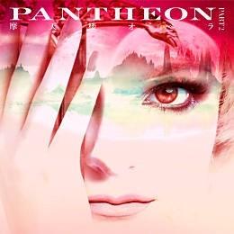 PANTHEON -PART 2-【通常盤】
