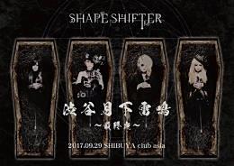 LAST LIVE 2017.09.29 SHIBUYA club asia 『渋谷月下雷鳴-最終夜-』