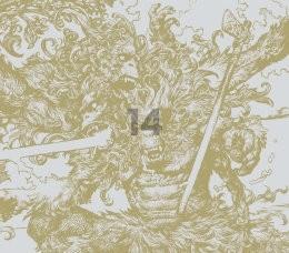 14【狂信盤】
