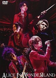 "13TH ANNIVERSARY LIVE ""ALICE IN WONDEЯ LAND""【DVD】"