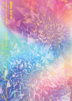 16th Anniversary Live「君ノ瞳ニ映ルハ絶景色」【Blu-ray】※お取り寄せ商品