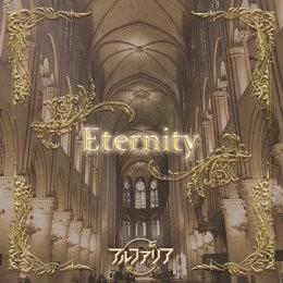Eternity【TYPE-B】