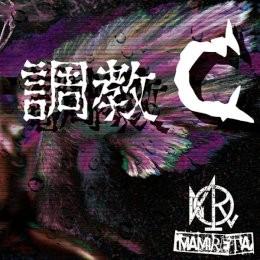 調教C【TYPE-A】