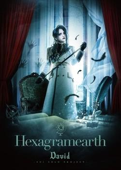 Hexagramearth【Type-H(初回限定盤)】 ※発売日後入荷分
