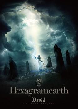 Hexagramearth【Type-G(初回限定盤)】 ※発売日後入荷分