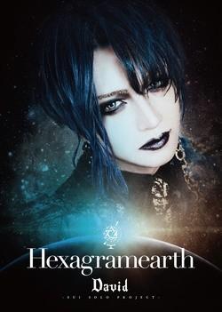 Hexagramearth【Type-E(初回限定盤)】 ※発売日後入荷分
