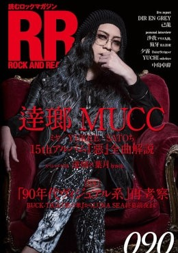 ROCK AND READ 090【逹瑯(MUCC)】