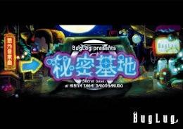 BugLug presents 秘密基地~Secret base at HIBIYA YAGAI DAIONGAKUDO~【通常盤】