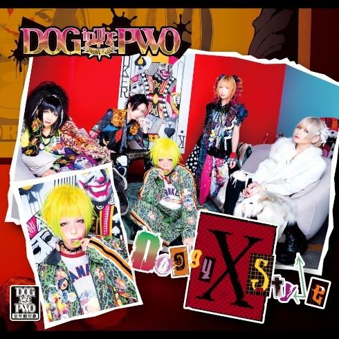 Doggy StyleX【赤盤】