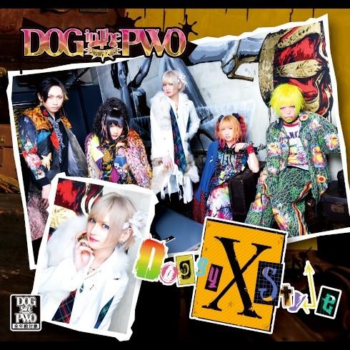 Doggy StyleX【黄盤】