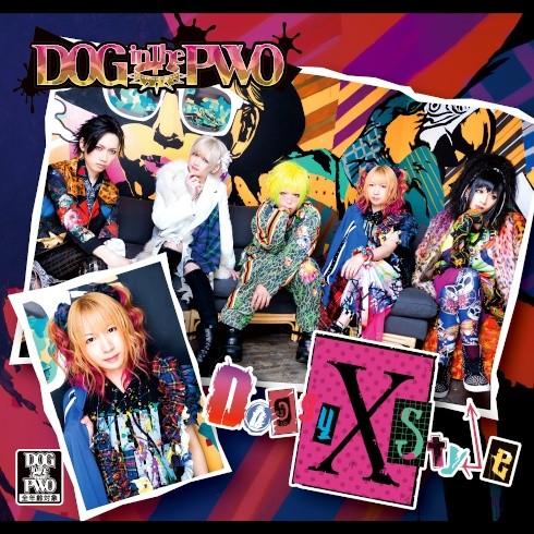 Doggy StyleX【桃盤】