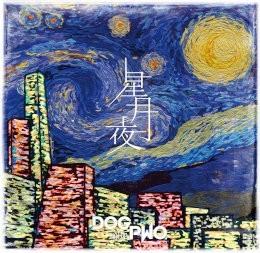 星月夜【初回盤A】