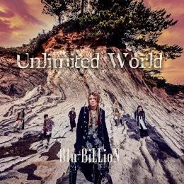 Unlimited World【初回盤B】