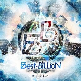 Best-BiLLioN【初回盤】