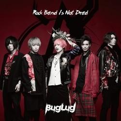 Rock Band Is Not Dead【通常盤】