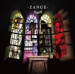規制虫 / -ZANGE-【Bタイプ】