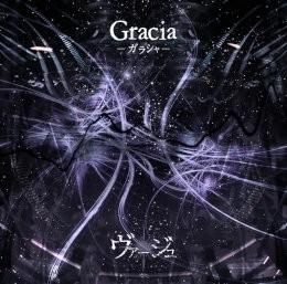 Gracia-ガラシャ-【通常盤】