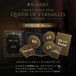 Queen of Versailles -LAREINE-【初回限定盤(Blu-ray)】