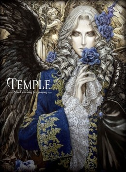 TEMPLE -Blood sucking for praying-【初回限定盤】