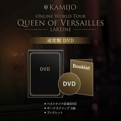 Queen of Versailles -LAREINE-【通常盤(DVD)】