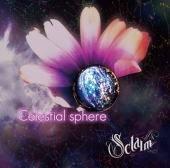 Celestial sphere【通常盤】