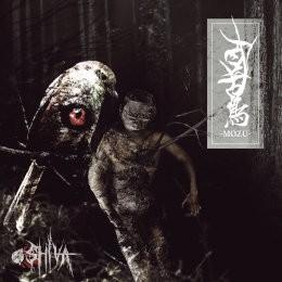 百舌鳥-MOZU-【B-TYPE】