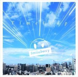 Timeleap【初回限定盤】