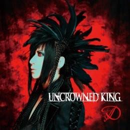UNCROWNED KING【TYPE-B(通常盤)】